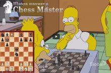 Шахматы в Симпсонах
