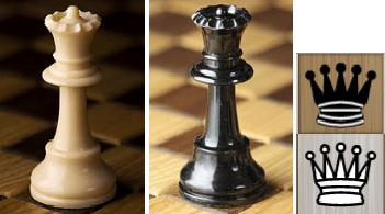 названия фигур шахмат ферзь