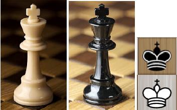 названия фигур шахмат король
