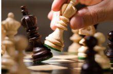Промежуточный ход в шахматах