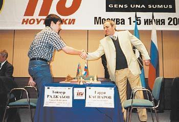 раджабов каспаров фото шахматы