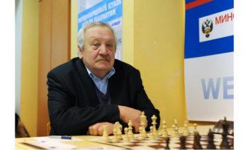 юрий балашов шахматист