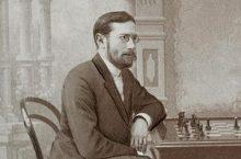 зигберт тарраш шахматист
