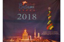 шахматная олимпиада 2018 батуми талисман