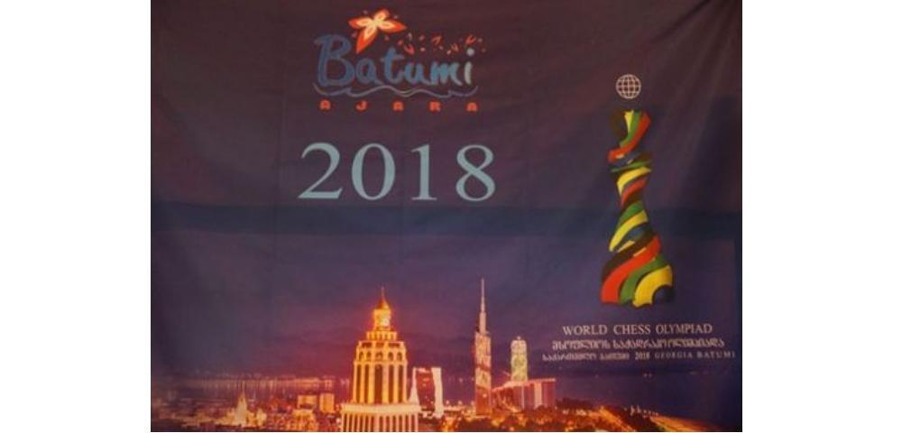 Выбран талисман Олимпиады 2018