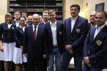 Владимир Путин напутствовал олимпийцев