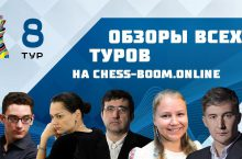 Обзор 8 тура шахматной Олимпиады