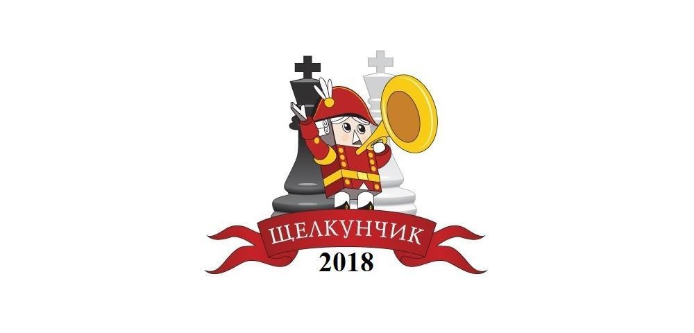 Щелкунчик 2018