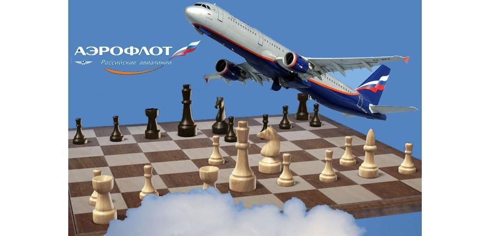 Аэрофлот Опен 2019