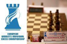 Кашлинская - чемпионка Европы 2019