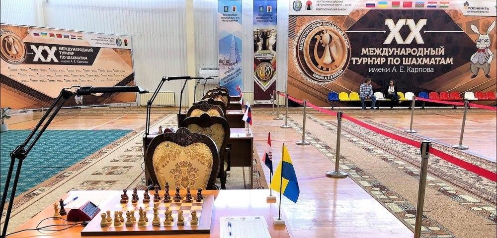 Артемьев выиграл турнир имени Карпова 2019