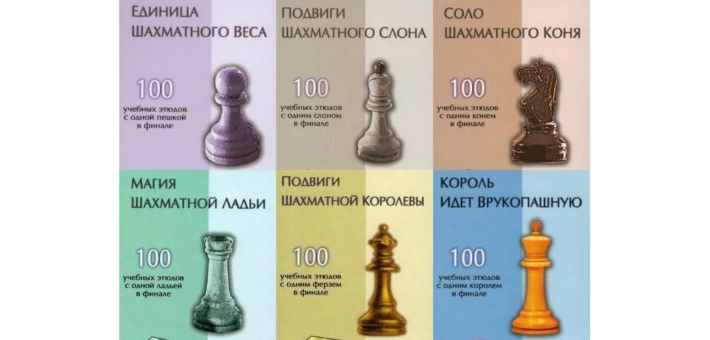 Секреты шахматных фигур