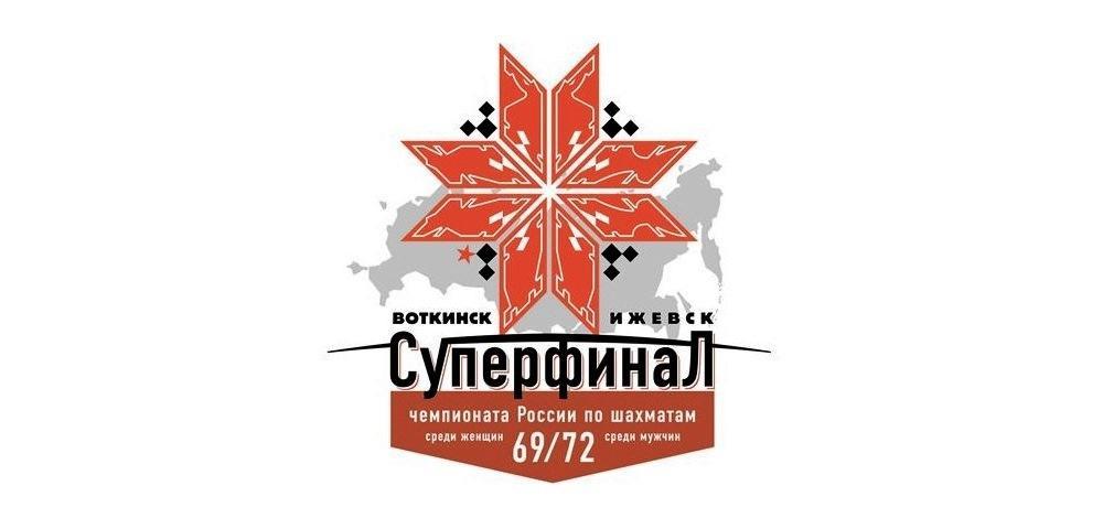 Суперфинал чемпионата России 2019