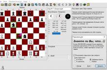 Elite Chess