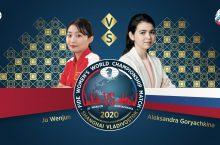 Матч за звание чемпионки мира по шахматам 2020