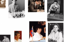 Топ-16 шестнадцатилетних шахматы