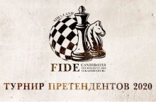 турнир претендентов 2020 шахматы
