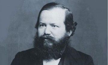 Вильгельм Стейниц шахматист фото