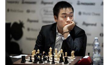 Вэй И шахматист фото
