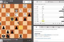 Бескомпромиссные шахматы