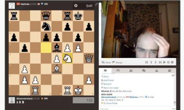 вскрытый шах шахматы