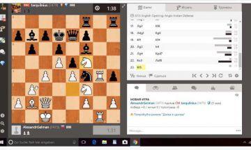 удивительная концовка шахматы