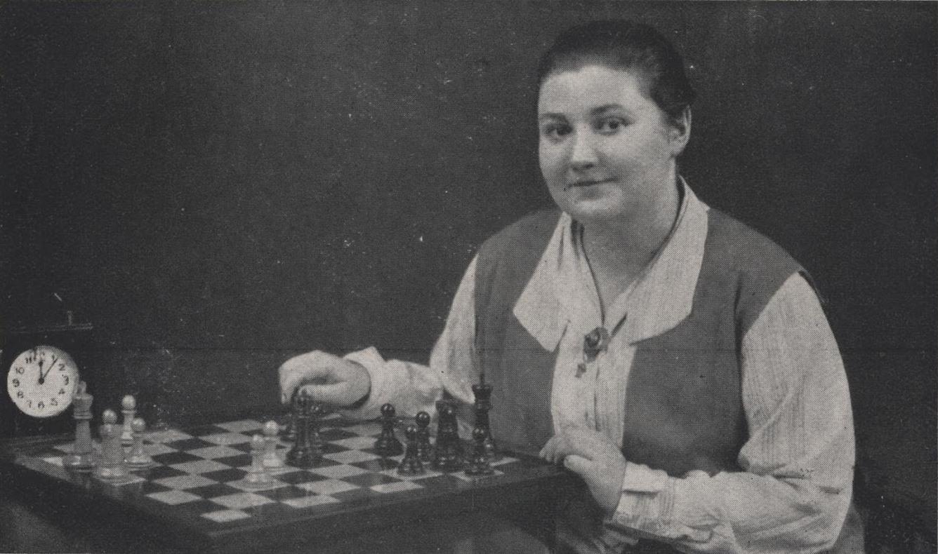 Вера Менчик