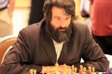 леонид юдасин шахматы