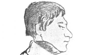 Лионель Кизерицкий шахматист