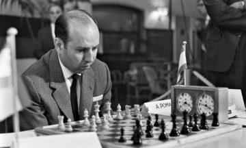 Артуро Помар шахматист