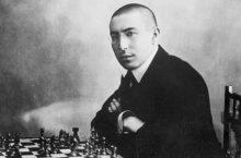 Акиба Рубинштейн шахматист