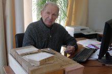 Александр Никитин шахматист