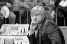 артур юсупов шахматист