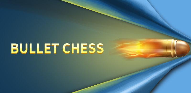 пуля шахматы